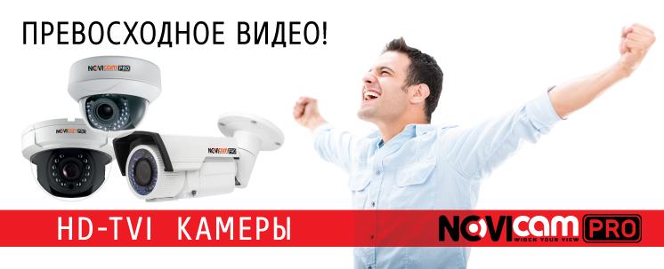 Видеонаблюдение в Ростове-на-Дону и Ростовской области
