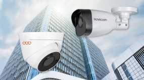 Видеокамеры Novicam PRO 22 и PRO 23