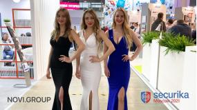 Видео и фотоотчет с выставки Securika 2021