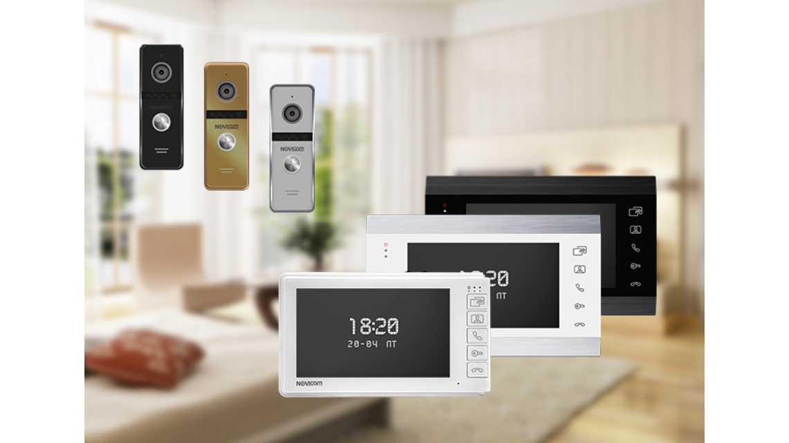 Адаптированные видеодомофоны для квартир от Novicam