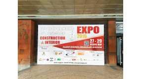 Фотоотчёт с выставки в Ереване