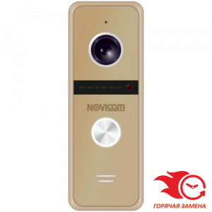 NOVIcam FANTASY HD GOLD (ver.4667)