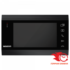 Novicam MAGIC 7 DARK HD (ver.4726)