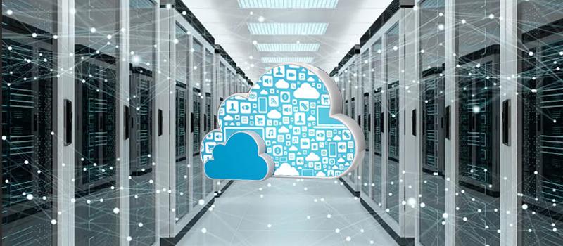 Организация хранения данных
